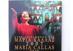 Bu set Griekenland 2007 Maria Callas