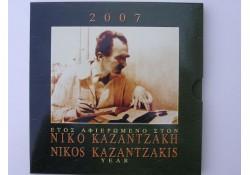 Bu set Griekenland 2007 Nikos Kazantzakis.