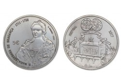 Portugal 2017 5 euro Maria Bárbara Unc