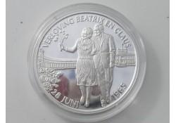 Penning Zilver Beatrix serie. Verloving