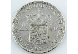 2½ Gulden 1932 grof haar PR