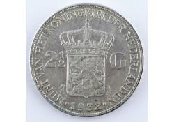 2½ Gulden 1932 grof haar Zf+