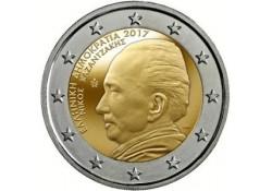 2 euro Griekenland 2017 Nikos Kazantzakis Voorverkoop*