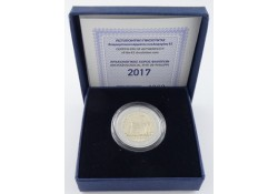 2 euro Griekenland 2017 Archeologische site van Phillippi Proof