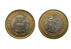 Km ??? India 10 Rupees 2015 Unc Ghandi returns in Africa