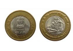 Km ??? India 10 Rupees 2015 Unc B.R. Ambedkar
