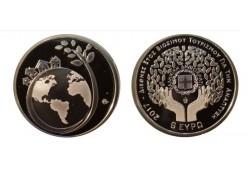 Griekenland 2016 6 euro Zilver Proof Jaar van toerisme
