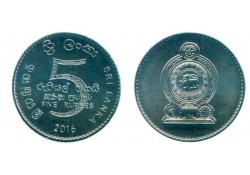 Sri Lanka 2016 5 Rupee Unc