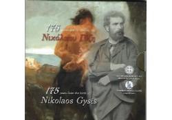 Griekenland 2017 5 euro Nikolaos Gysis