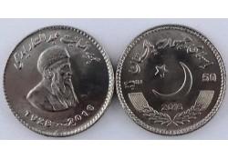 Pakistan 2016 50 Roepie Unc
