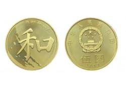 China 2017 5 Yuan Unc wapenschilden HI ZI