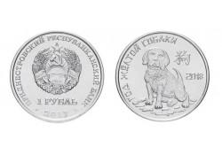 Transnistria 1 Roebel 2017 Unc Jaar van de hond