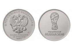 Rusland 2018 25 Roebels Unc Fifa world cup