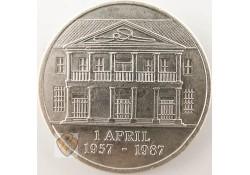 Suriname 1987 30 Gulden '30 jaar centrale bank'
