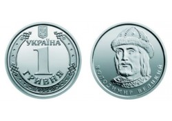 Oekraïne 2018 1 Hryvni Unc