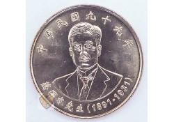 Taiwan 10 Dollar DT W.S. Chians