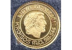 Turkije 1997 100000 Lira Goud Koningen