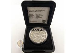 50 Gulden 1994 Verdrag van Maastricht Proof