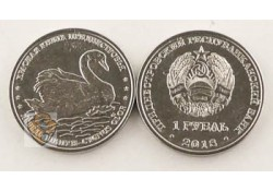 Transnistria 1 Roebel 2018 Unc Mute Swan