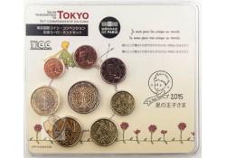 Bu set Frankrijk 2015 Tokyo-set