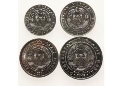 Uzbekistan 2018,  50, 100, 200 & 500 Bani  UNC
