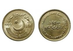 Pakistan 2018 50 Roepie Unc Anti Corruption