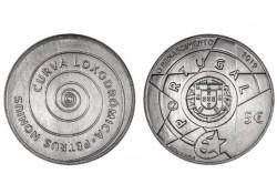 Portugal 2018 5 Euro Renaissance Unc