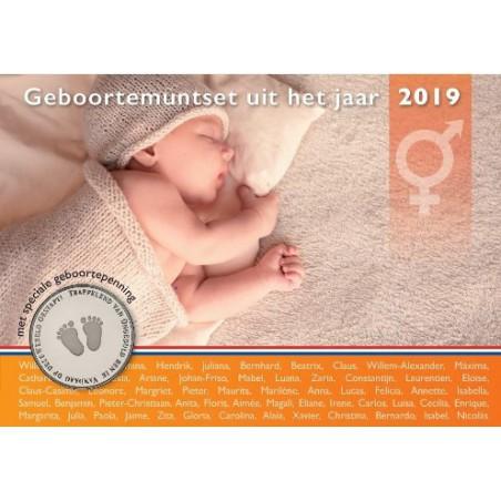 Babyset 2019 Neutraal Voorverkoop*
