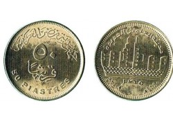 "Egypte 2019 50 Piastres New Capital. ""New Alameen City"") Unc"