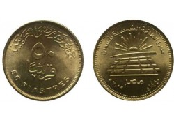 Egypte 2019 50 Piastres (New national projects: Solar farms in Aswan) Unc