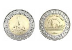 Egypte 2019 1 Pound New Capital Unc