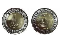 "Egypte 2019 1 Pound (New Capital. ""New Alameen City"") Unc"