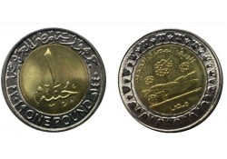 Egypte 2019 1 Pound (New national projects: New Egyptian countryside) Unc