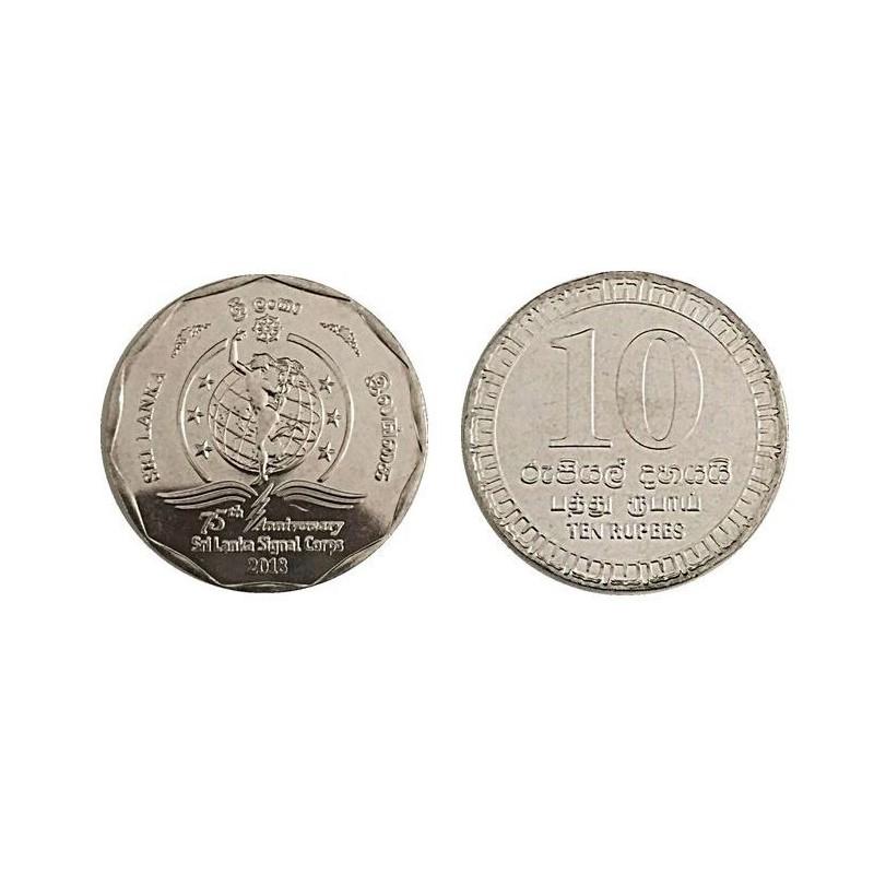 Sri Lanka 2018 10 Rupees 75th Anniversary Sri Lanka Signal Corps Unc