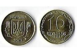 Oekraïne 2019 10 Kopeks Unc