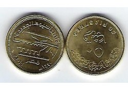Egypte 2019 50 Piasters Bridges of Asyut Unc