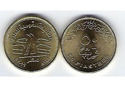 Egypte 2019 50 Piasters National Roads Network Unc