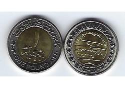 Egypte 2019 1 Pound Bridges of Asyut Unc