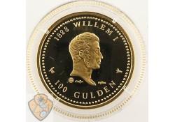 Replica van 100 Guldenstuk goud Nederlandse Antillen 1978 (zilver)