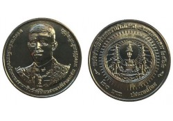 Thailand 2019 20 Bath unc King Rama X Coronation