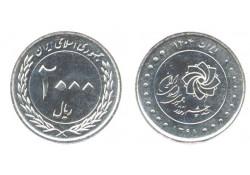 Iran 2012 (1391) 2000 Rials Unc 'Master Plan'