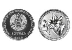 Transnistria 1 Roebel 2019 Unc Bieberstein Tulp
