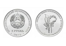 Transnistria 1 Roebel 2019 Unc Lily of the valley