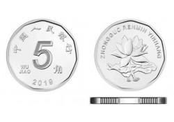 China 2019 5 Jiao Unc
