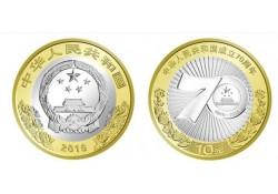 China 2019 10 Yuan Unc '70 jaar republiek'