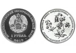 Transnistria 1 Roebel 2019 Unc Martagon Lily