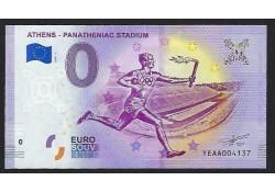 0 Euro Biljet Griekenland...