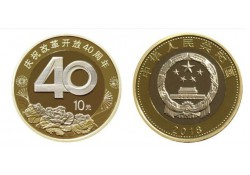 China 2018 10 Yuan '40 jaar...