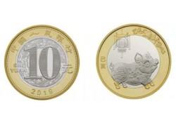 China 2019 10 Yuan 'Jaar...