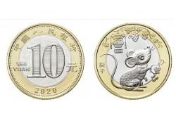 China 2020 10 Yuan 'Jaar...